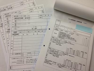 手書き用伝票 複写紙|伝票印刷...