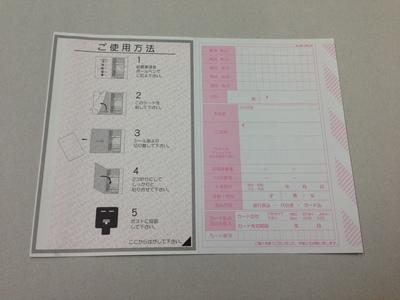 印刷77.JPG