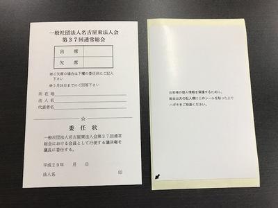 印刷137.JPG
