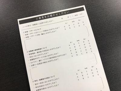 印刷139.JPG