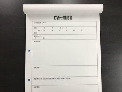 印刷146.JPG